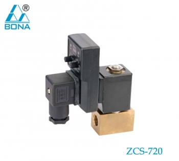 2/2 WAY BRASS SOLENOID VALVE ZCS-720