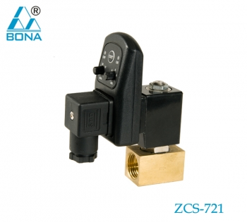 2/2 way brass megnetic valve ZCS-721