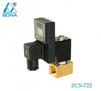 2/2 WAY BRASS SOLENOID VALVE ZCS-722