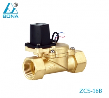 2/2 way brass solenoid valve ZCS-16B