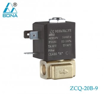 2/2 way brass solenoid valve ZCQ-20B-9
