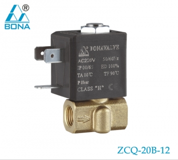 2/2 way brass megnetic valve ZCQ-20B-12