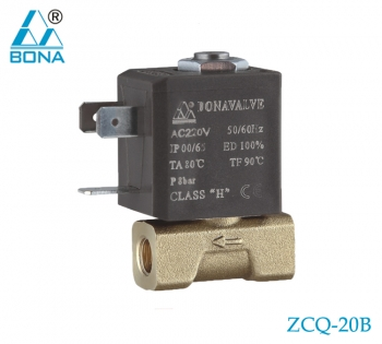 2/2 WAY BRASS MEGNETIC VALVE ZCQ-20B