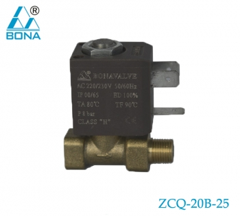 2/2 WAY BRASS MAGNETIC VALVE ZCQ-20B-25