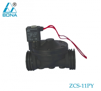 2/2 way Nylon megnetic valve ZCS-11PY