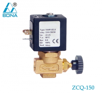 2/2 way brass solenoid valve ZCQ-150