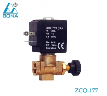 2/2 WAY BRASS SOLENOID VALVE ZCQ-177
