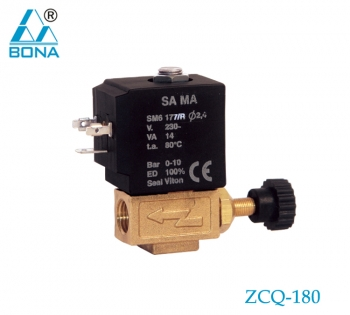 2/2 WAY BRASS SOLENOID VALVE ZCQ-180