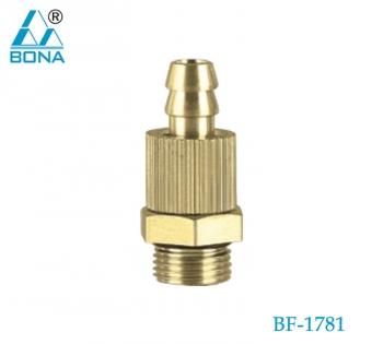 BRASS GAS HEATER SOLENOID VALVE BF-1781