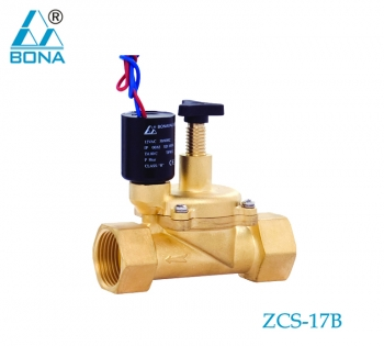 2/2 WAY BRASS SOLENOID VALVE ZCS-17B