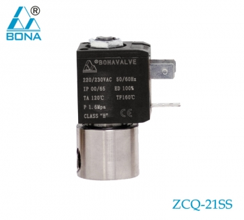 2/2 WAY STAINLESS STEEL MEGNETIC VALVE ZCQ-21SSK