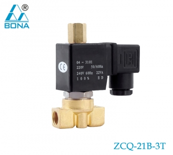 2/3 way brass megnetic valve ZCQ-21B-3T