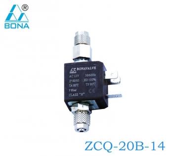 brass megnetic valve ZCQ-20B-14
