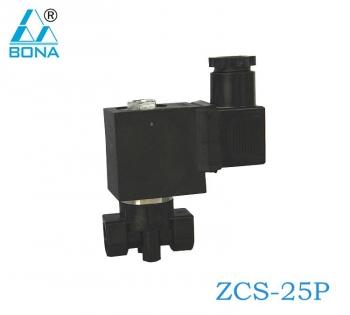 PLASTIC SOLENOID VALVE ZCS-25P