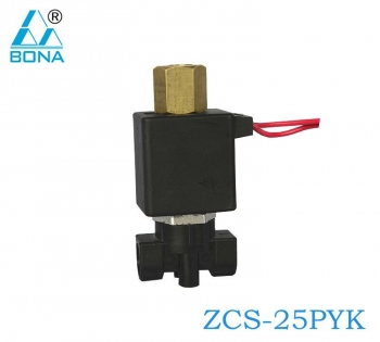 2/2 way plastic magnetic valve ZCS-25PYK